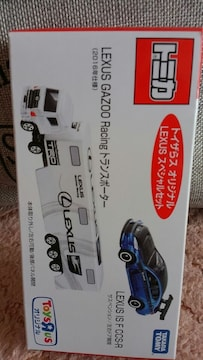 トミカ トイザらス限定 レクサス スペシャルset レクサスIS/トランスポーター未開封新品