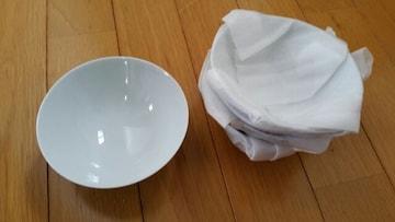 御飯茶碗【4個セット】