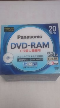 Panasonic DVD‐RAM、20PACKです。
