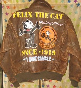 FELIX THE CAT フィリックス【手描きペイント革ジャン】