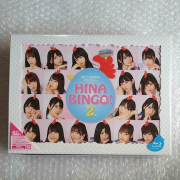 日向坂46/全力!日向坂46バラエティー HINABINGO!2 Blu-ray BOX