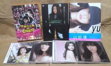 山田優 DVD, CD, フォト&エッセイ本