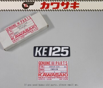 カワサキ KE125 エンブレム 1枚 絶版新品
