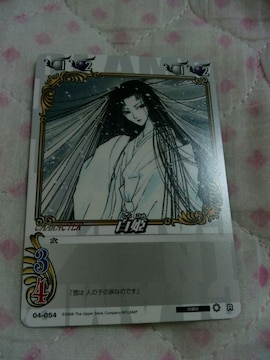 CLAMPinCARDLAND白姫