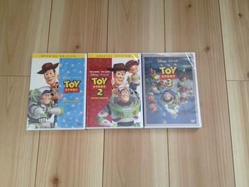 送料無料 新品 トイストーリー 1.23 3作品 ディズニー DVD