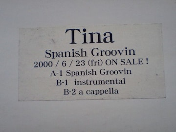 元祖R&B界の女王 Tina「Spanish groovin」(プロモ盤)misia安室奈美恵