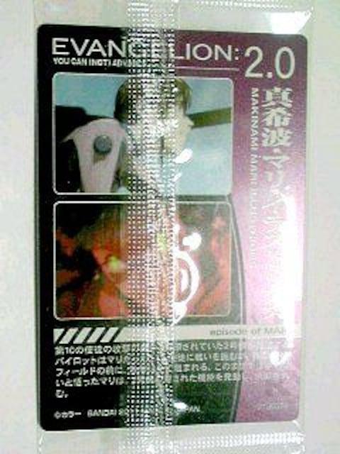 エヴァンゲリオン〜『真希波・マリ・イラストリアス』C-04のカード < トレーディングカードの
