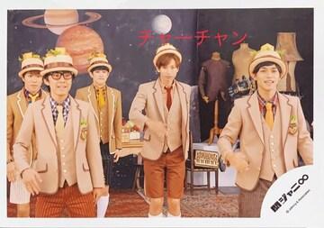 関ジャニ∞メンバーの写真♪♪  167
