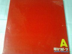 激レア! 電気グルーヴ「A」限定2枚組アナログ盤 名曲「シャングリラ」収録!