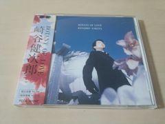 崎谷健次郎CD「BOTANY OF LOVE」●