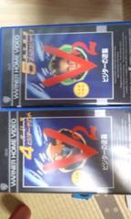 """VHSビデオテープ""""ビジターの逆襲"""