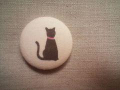 くるみボタン バッジ 猫 ピンクベージュ 可愛い