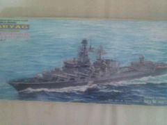 1/700 ロシア海軍 スラヴァ級 ミサイル巡洋艦 ワリヤーク