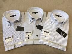 長袖ワイシャツ新品 ストライプダブルカラー(A)3枚セットLL