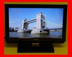 ■東芝REGZA LED19V型 地上・BS・110度CSデジタルハイビジョン液晶テレビ