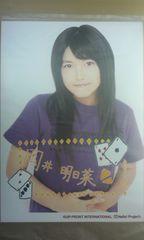 ハロプロ新人公演 横浜JUMP!・2L判2枚 2009.9/岡井明日菜