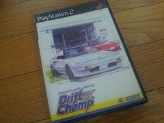 PS2☆ゼロヨンチャンプシリーズ ドリフトチャンプ☆レースゲーム。
