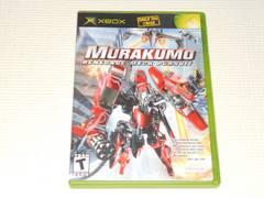 xbox★MURAKUMO RENEGADE MECH PURSUIT 海外版