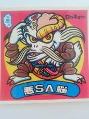 LOTTE(ロッテ)  悪魔VS天使シール 悪SA脳(オサノウ) 170-悪