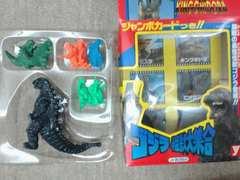 ゴジラ怪獣大集合ジャンボカード付