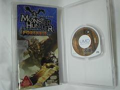PSP/モンスターハンターポータブル/MHP