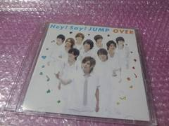HEY! SAY! JUMP OVER (DVD付