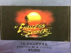 B'z 2013 ENDLESS SUMMER 超美品ジャンボタオル