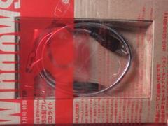 USB型フレキシブルLEDライトおとなのwindows1月 新品