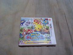 【新品3DS】みんなのポケモンスクランブル