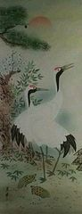 絵画 掛軸 日本画 河野美峰『鶴かめ』真作保証