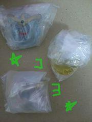 ドラクエ クリスタルモンスターズ スライムエンペラー系3種 新品