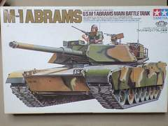 1/35 タミヤ アメリカ陸軍 M-1 エイブラムス戦車