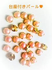 台座付き♪姫パール5�_★30粒ピンク