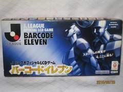 バーコードイレブン JリーグオフィシャルLCDゲーム