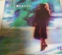 CD 中森明菜 涙のかわりに… Ballad Collection �U