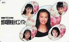 貴重!後藤久美子テレカby:国民的美少女コンテストその2