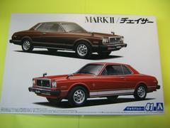 アオシマ 1/24 ザ・モデルカー No.41 トヨタ MX41 マーク�U/チェイサー '79 新品
