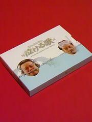【即決】超豪華名曲集(BEST)2CD+1DVD