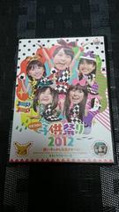 【DVD2枚組】ももクロの子供祭り2012【レンタル落ち】