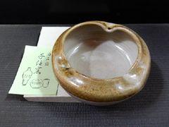 8028★1スタ★白石焼 千住窯 陶器製灰皿 未使用品
