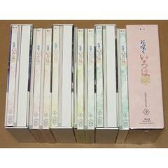 8〜9巻新品 花咲くいろは Blu-ray 初回全9巻