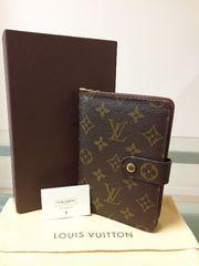 1円 ◆正規品◆ 美品 ◆ ルイヴィトン モノグラム パピエ 財布