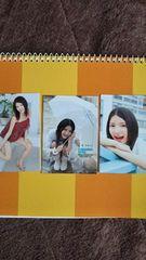 川島海荷カードセット1