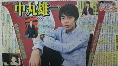 KAT-TUN◇中丸雄一◇2011.6.4日刊スポーツSaturdayジャニーズ