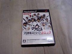 【PS2】プロ野球スピリッツ2010