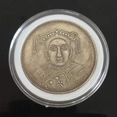 [送料無料] 中国古銭幣/コイン/ 257