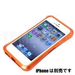 iPhone5S 5 バンパー△メタリックオレンジ手に馴染む優しいデザインの高級アルミ