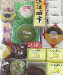 1円スタ☆近江の四季☆和洋菓子詰め合わせ