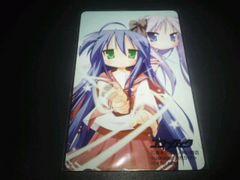 らき☆すたテレカ図書カードQUOカード非売品Sランク