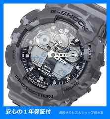 新品 ■カシオ Gショック カモフラ腕時計 GA-100CM-8A★即買い